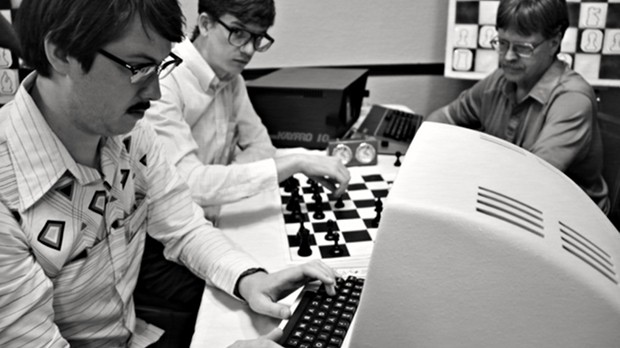 ComputerChessStill1_sized